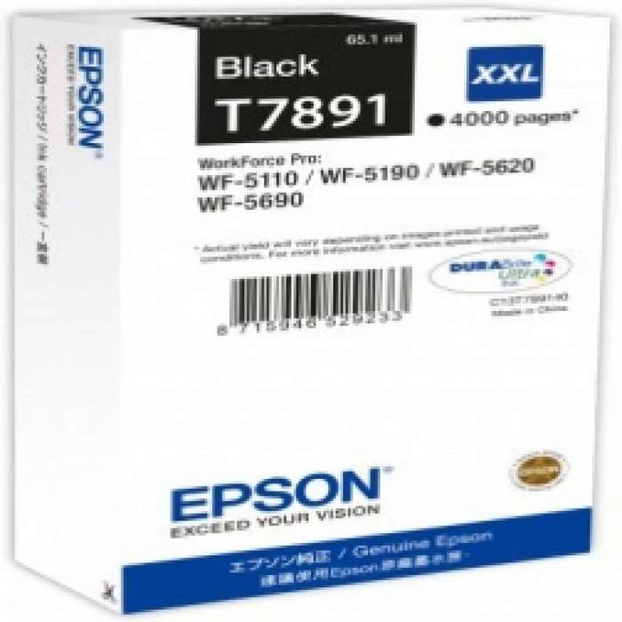 דיו שחור מקורי EPSON T7891