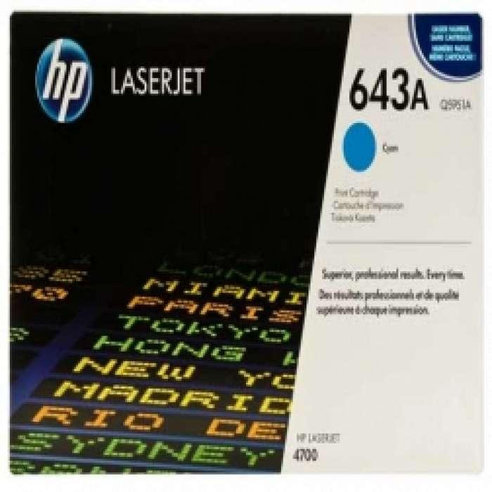 מקורי  643A טונר כחול Q5951A כחול HP