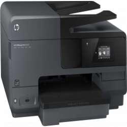 מדפסת הזרקת דיו HP Officejet Pro 8610